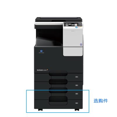 柯尼卡美能达(KONICA MINOLTA)C226彩色A3复合机(彩色复印打印扫描,含双面器、双纸盒)标配+双面输稿器