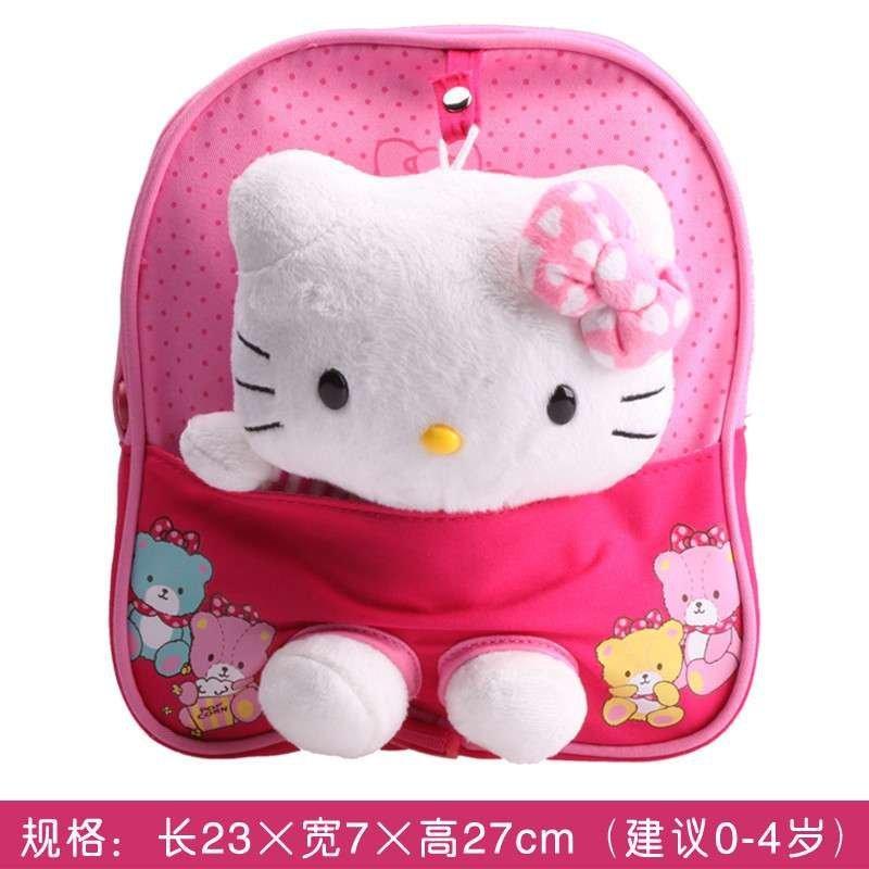 新款可爱儿童书包幼儿园学生小书包女童小班宝宝双肩包防走失包包邮