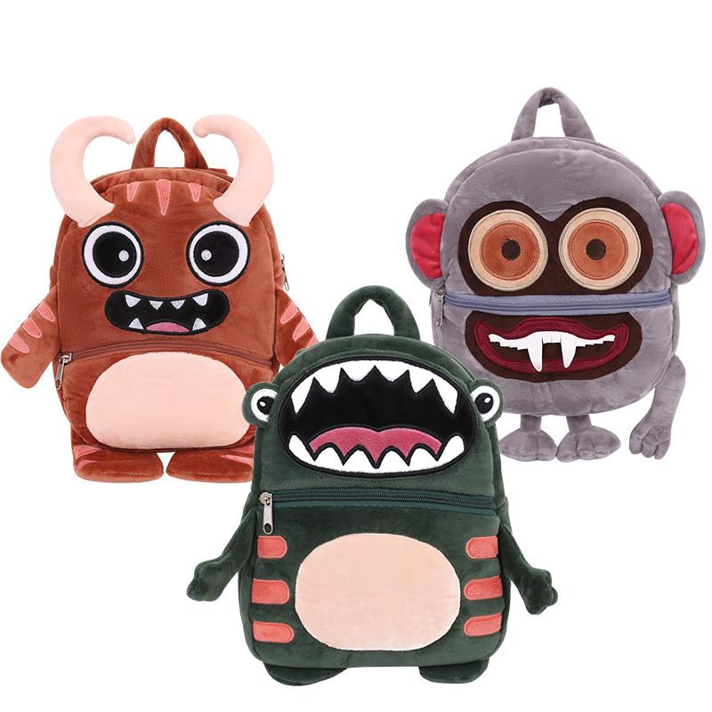 咔米嗒儿童书包小孩男幼儿园背包怪兽动物卡通个性双肩包