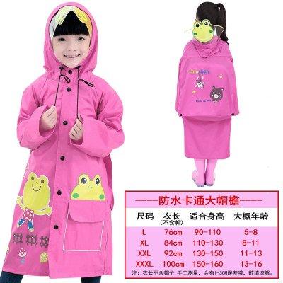 儿童雨衣可爱韩国时尚小孩宝宝男童女童学生雨披卡