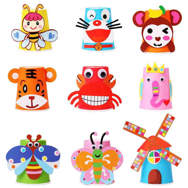纸杯贴画创意益智手工diy制作材料幼儿园儿童宝宝纸杯