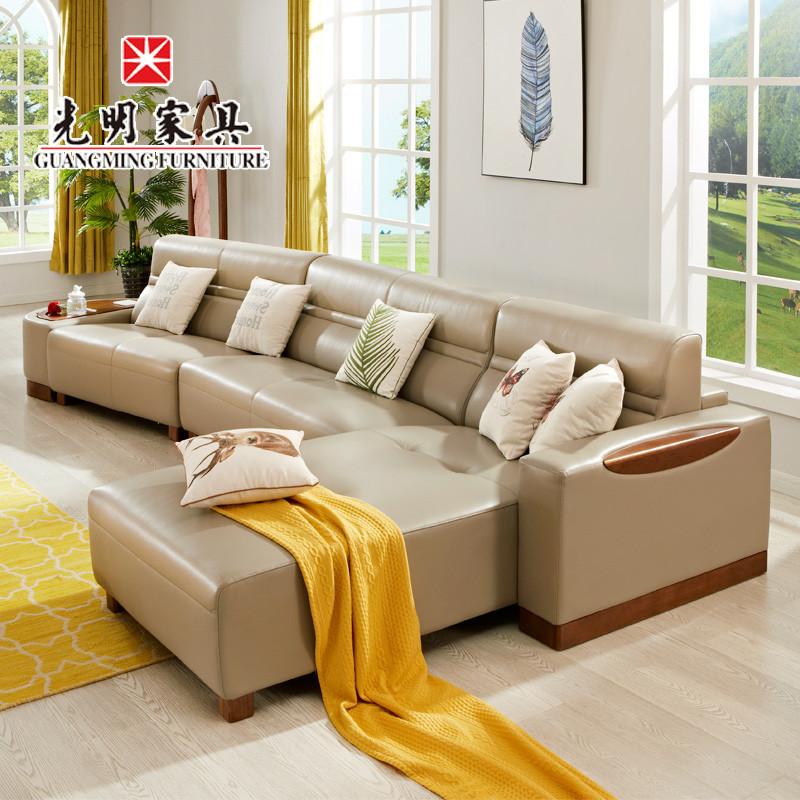 现代中式实木组合沙发 新中式客厅家具木质皮革沙发 现代中式时尚实木