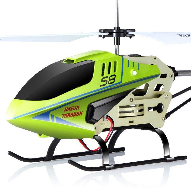 syma司马遥控飞机s8合金耐摔充电直升机模型益智儿童玩具航模飞机儿童
