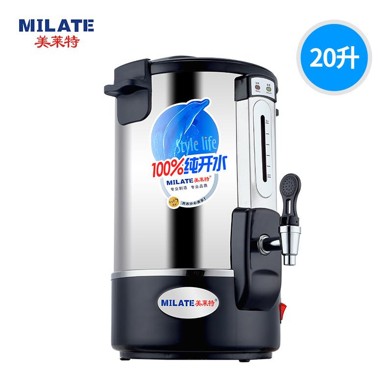 美莱特 商用不锈钢电热开水桶奶茶保温桶开水器开水机