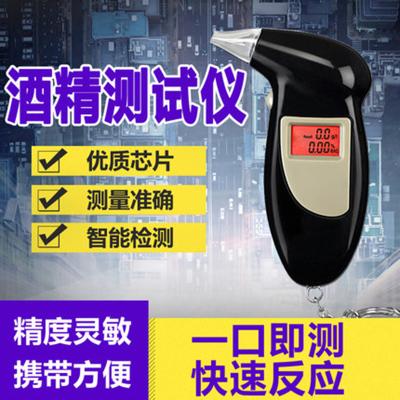 waytrip酒驾检测仪酒精测试仪吹气式专用高精度精度计测酒仪测量仪器查吹酒驾