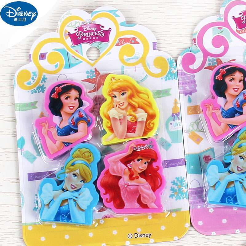 迪士尼 卡通橡皮可爱公主系列小学生造型橡皮