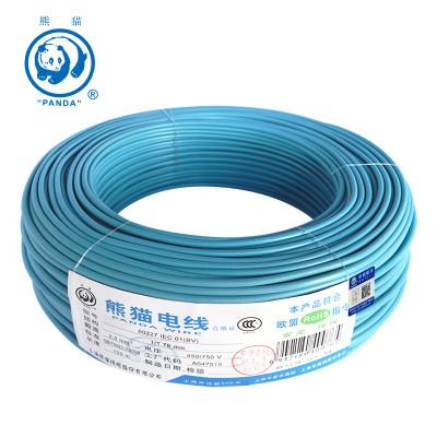 熊貓電線 BV2.5平方(藍色50米)單芯線銅芯線 家裝 電線電纜 照明插座線