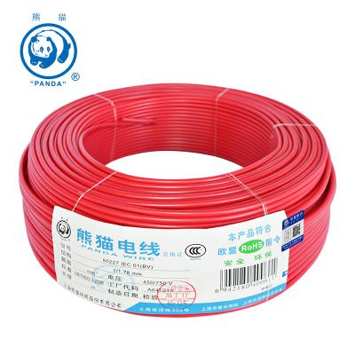 熊猫电线 BV4平方(红色 50米)铜芯线单芯铜线 线缆 家用电线空调 电缆 电线铜芯 50m
