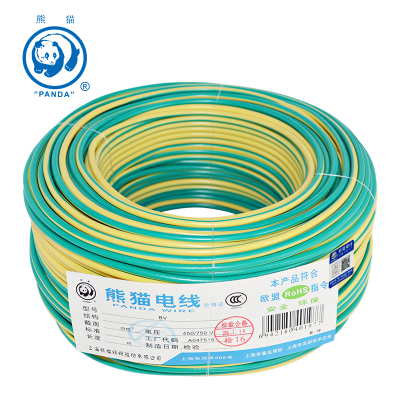 熊猫电线 BV4平方(黄绿双色 50米)铜芯线单芯铜线 线缆 家用电线空调 电缆