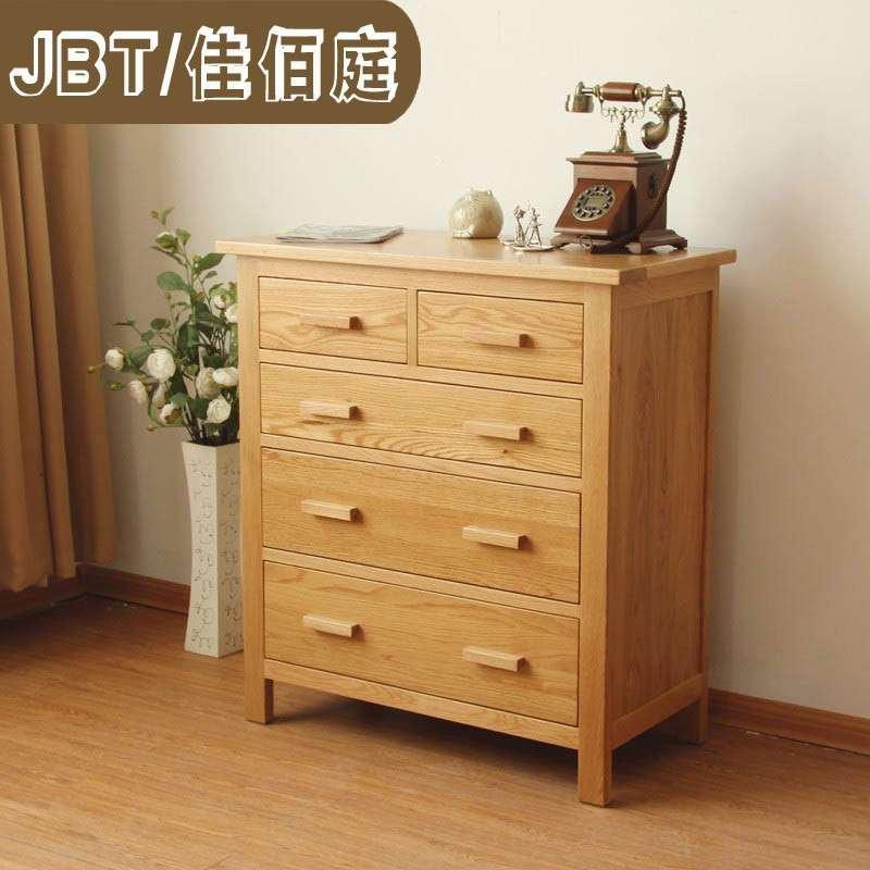 jbt/佳佰庭纯白橡木实木五斗柜橡木五斗橱欧式收纳柜抽屉柜子nm65