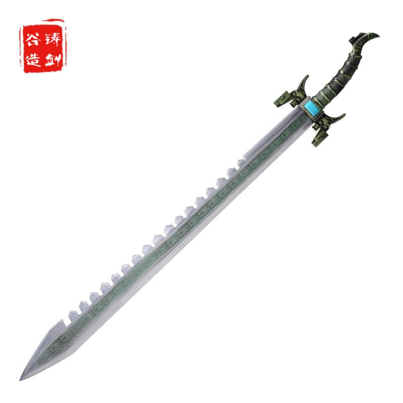 铸剑谷 鲨齿剑 111厘米 秦时明月卫庄佩剑 刀剑龙泉 金属剑柄 包邮发图片