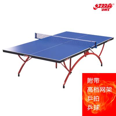 紅雙喜(DHS)乒乓球臺 T2828 拱形折疊式乒乓球桌115新結構 可折疊通用比賽用球臺(附贈網架,乒拍,乒球)