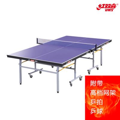 红双喜(DHS)乒乓球台 T2023 单折式通用乒乓球桌115 可折叠式移动球桌(附赠网架,乒拍,乒球)