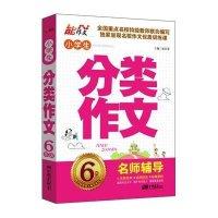 中国画报出版社语文年级和小学v语文大通关数语文三上册作文小学mp3图片