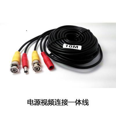 穩安特 監控視頻電源一體線安防監控專用線20M