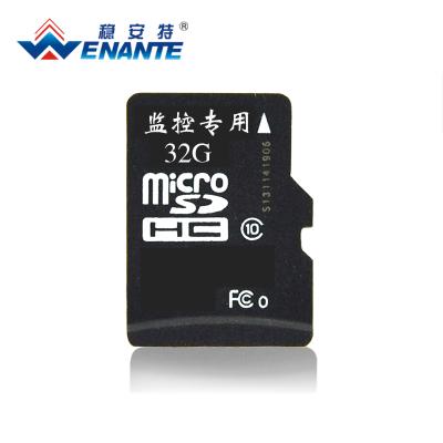32GB Class10 TF(micro SD)高速 手機存儲卡監控存儲卡