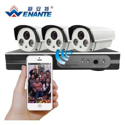 稳安特 红外夜视3路200万1080P高清AHD同轴摄像机监控套装 监控设备 监控摄像头套餐