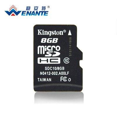 8GB Class4 TF(micro SD)網絡監控搖頭機 內存卡 手機存儲卡監控存儲卡