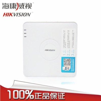 海康威视网络4路NVR数字高清硬盘录像机DS-7104N-F1 手机监控主机 不含硬盘