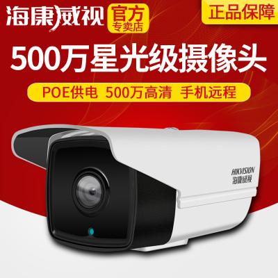 ??低?00万监控设备套装4路网络高清星光级POE家用夜视器 含2T硬盘