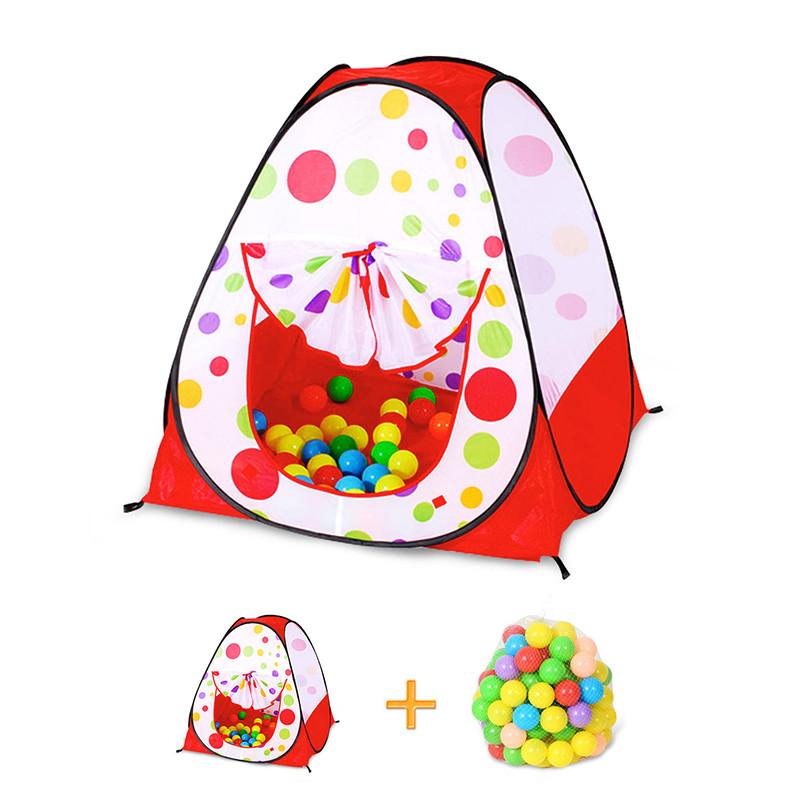 欧培婴儿童帐篷室内户外宝宝游戏屋子小孩帐篷城堡玩具屋过家家用游戏