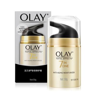 玉兰油(Olay)多效修护霜50g