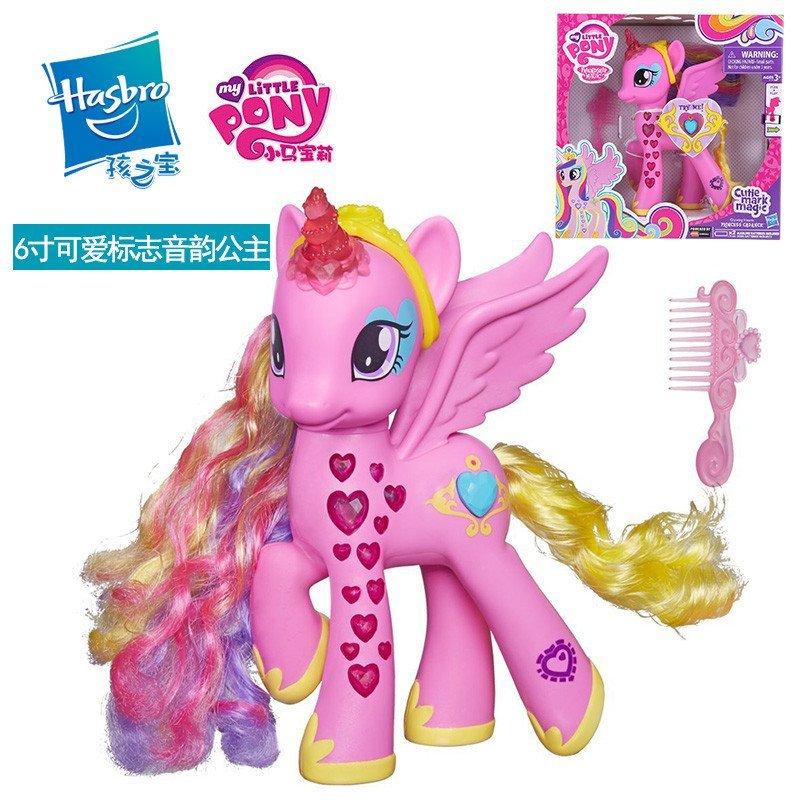 小马宝莉可爱标志系列音韵公主女孩玩具发声