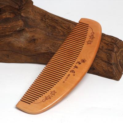 悅木之源 桃木梳無柄梳子 梳子一根料密齒防靜電桃木梳子 送媽媽 送親人送閨蜜 尺寸:長約17cm寬約5cm