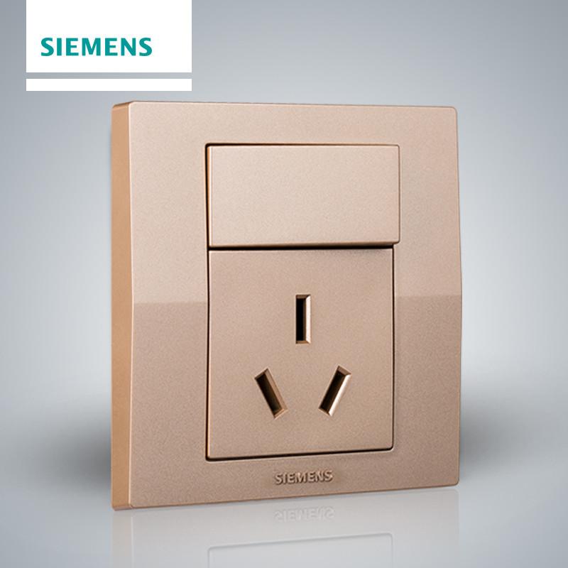 西门子开关面板西门子悦动系列香槟金色一开16a空调电源插座