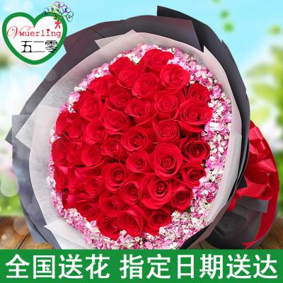 【五二零鮮花速遞全國】33朵紅玫瑰花束生日禮物預定 北京上海南京杭州深圳廣州鮮花店同城送花快遞上門