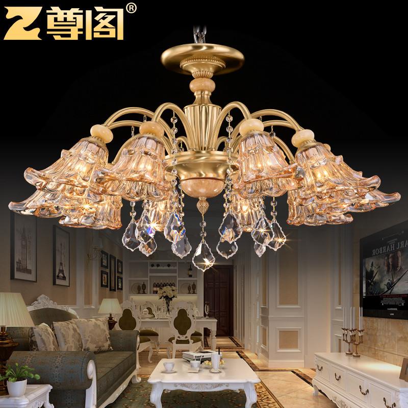 尊阁 欧式全铜吊灯卧室客厅灯书房餐厅灯具天然玉石水晶吊灯243
