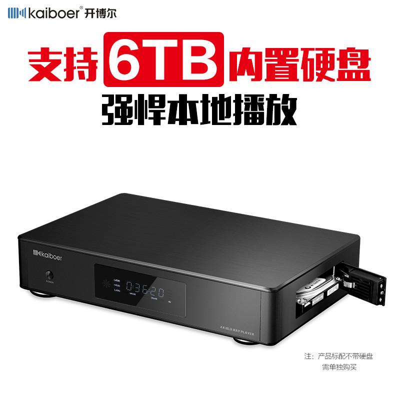 开博尔 q20 plus/q10plus蓝光播放器4k hdr硬盘播放机