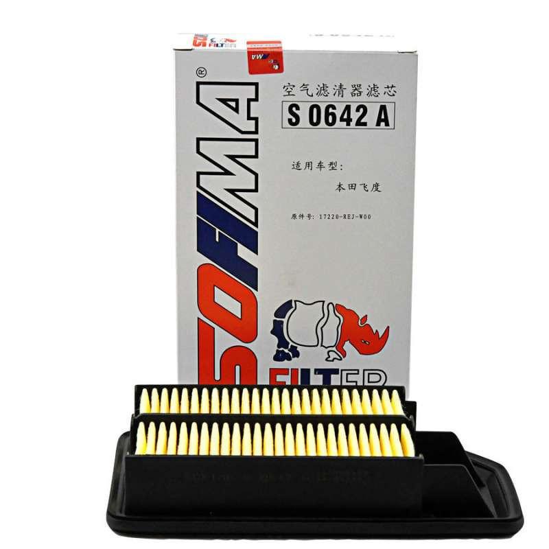 索菲玛(sofima) s0642a 空气滤清器 空气格 空气滤芯 空滤 (本田飞度1