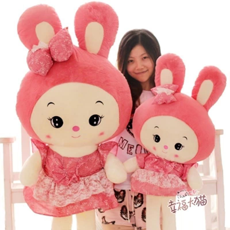 可爱粉色兔子公仔 穿裙子小兔子毛绒玩具大号布娃娃抱枕生日礼物 粉裙