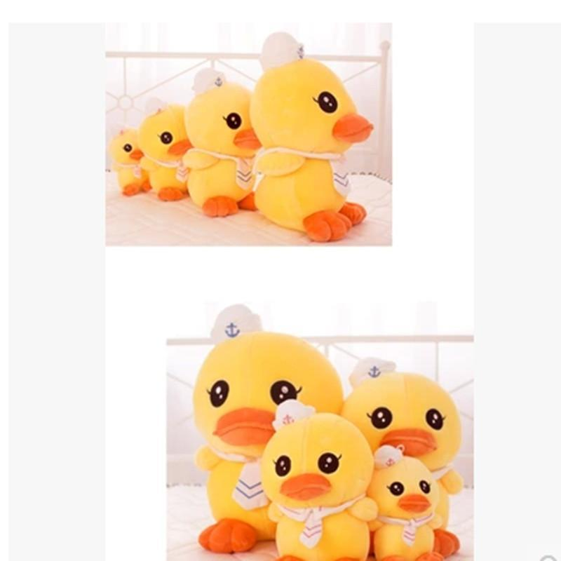 可爱卡通鸭子公仔 海军情侣大黄鸭毛绒玩具布娃娃 儿童生日礼物 粉色
