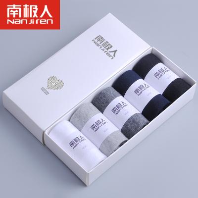 南极人 NanJiren【5双礼盒装】男士袜子中筒棉袜四季商务袜透气袜子男T3001