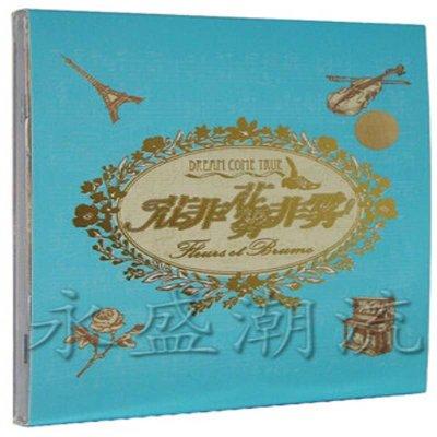 花非花雾非雾 电视原声带 cd+写真歌词本 张睿 刘惜君许艺娜