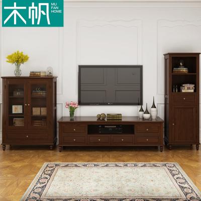 木帆家居(MUFAN-HOME) 電視柜 美式鄉村電視柜 實木電視柜茶幾組合 木質復古電視柜 客廳家具電視柜組合