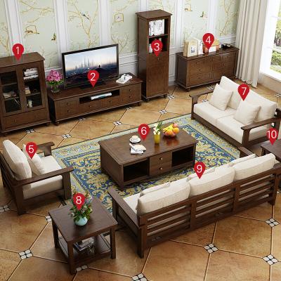 木帆家居(MUFAN-HOME) 客厅家具套装1+2+3+茶几+角几*2+斗柜+电视柜+高贵+矮柜美式乡村木质客厅十件套