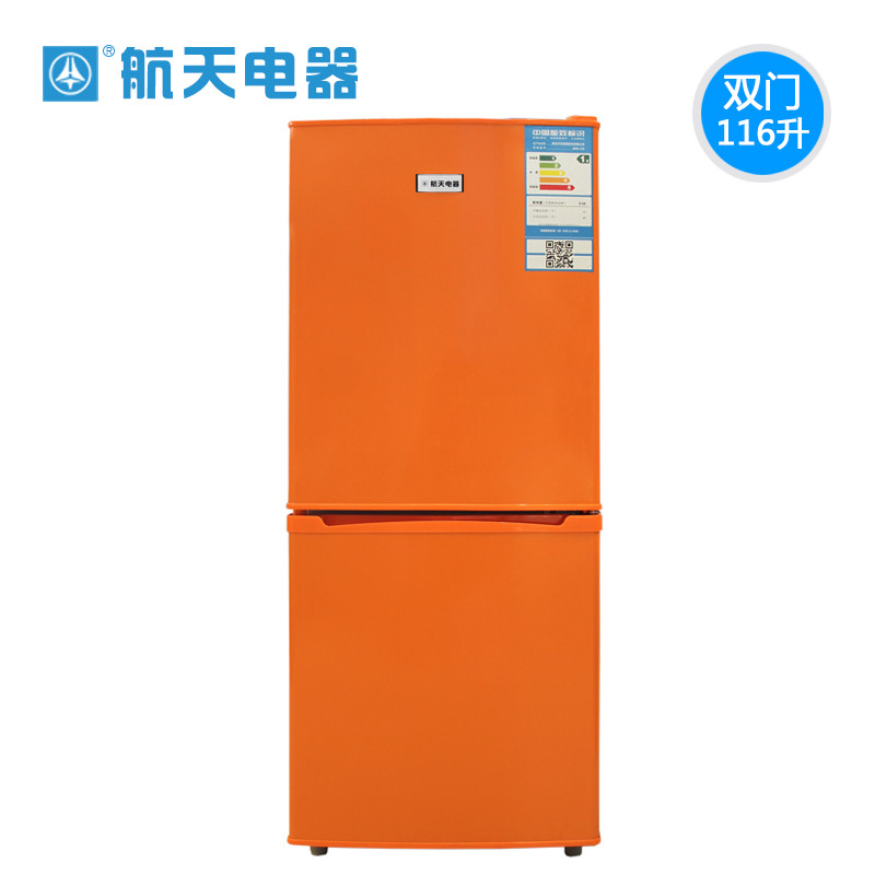 航天冰箱bcd-116 双门冰箱116升(炫彩橙)电冰箱冷藏冷冻