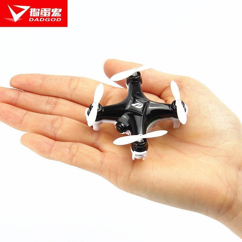 4g迷你四轴飞行器口袋精灵无线遥控飞机微型无人机掌上航模玩具s601