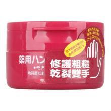 Shiseido 资生堂美肌护手霜(深层滋养型)日本原装进口100g