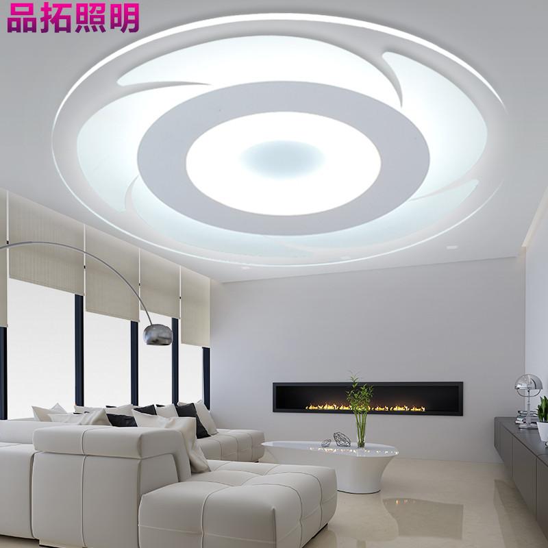 品拓led超薄现代简约卧室灯时尚椭圆形led吸顶灯客厅