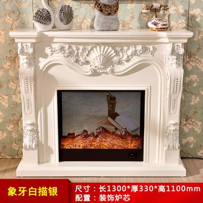 帝轩名典 1.3米/1.6米欧式壁炉架 美式电视柜壁炉 装饰取暖壁炉架