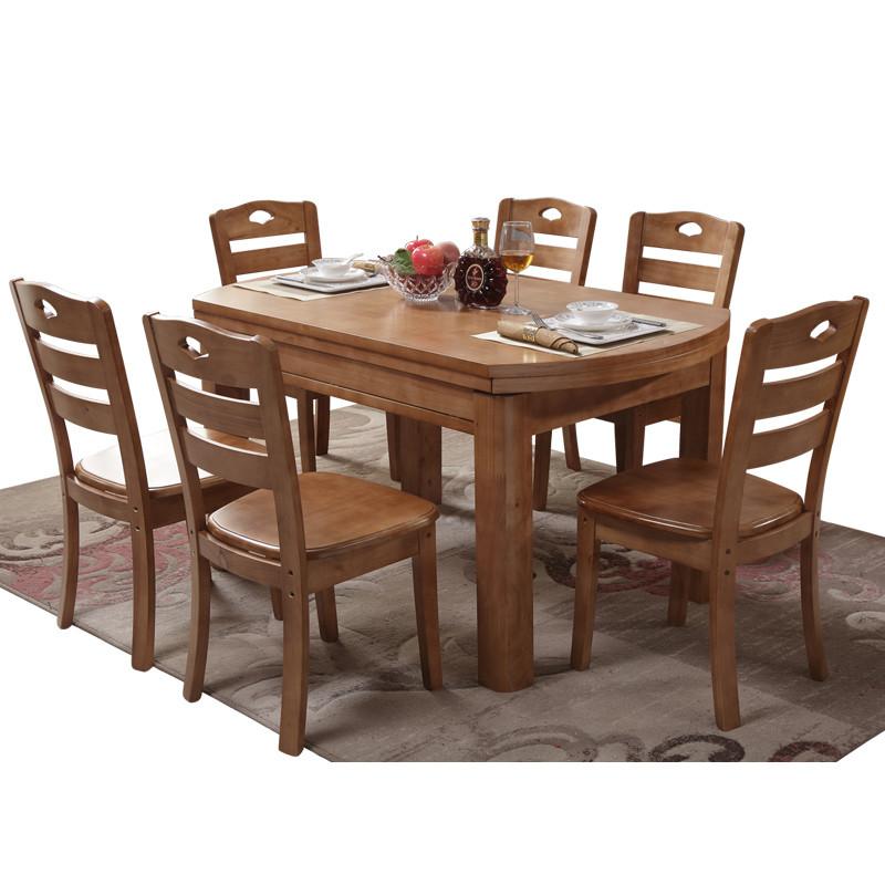 艾乐迪 餐桌 伸缩餐桌 小户型餐桌 实木餐桌椅组合 折叠餐桌 跳台餐桌
