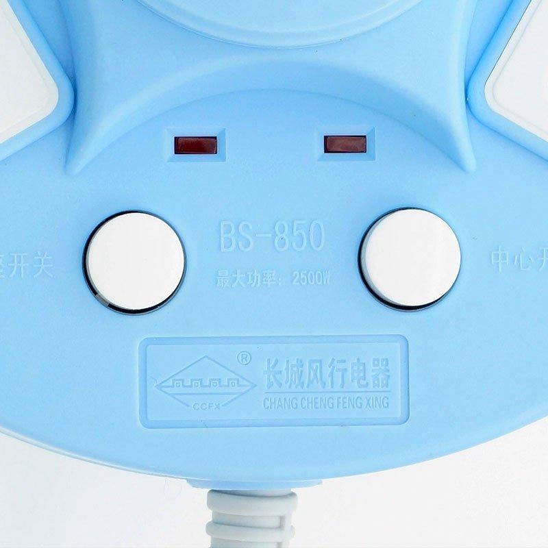 8米立体插线板接线插座排插座防雷5插孔位地拖插排电源拖线板