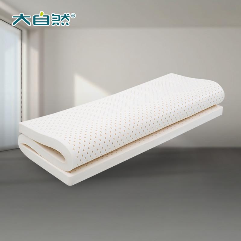 大自然床垫天然乳胶床垫 1.8米床垫舒适偏软透气橡胶床垫