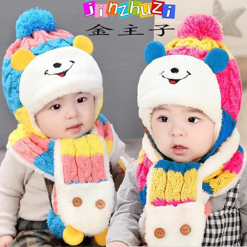 冬季婴儿帽小孩套头帽加绒帽子宝宝小熊造型毛线帽围巾两件套装
