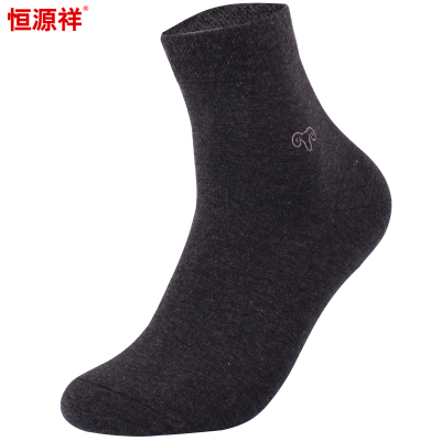 恒源祥男士全棉袜子 秋冬纯棉加厚透气男袜 中筒商务休闲运动纯色袜子