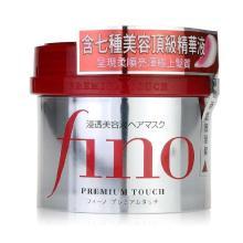 资生堂Fino高效渗透发膜230g修护倒膜 强韧/防断